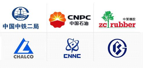選取有質(zhi)量保證的供應商