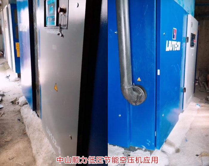 低压螺杆空压机
