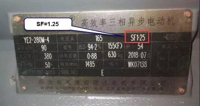 行业类其他品牌空压机采用的电机服务系数:1.25